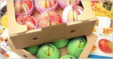 6 stk. ass papirfrugter inklusiv fragt, værdi kr. 316,-