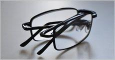 Sammenklappelig læsebrille, inklusiv fragt, opbevaring og klud, værdi kr. 217,-