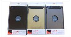 Tough Armor cover til iPad mini/air forhandlet fra 4mobil, værdi kr. 294,-