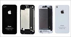Bagcover til iPhone 4S, inkl. fragt, værdi kr. 165