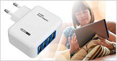 Universal 4-port micro USB lader fra 4mobil.dk, værdi kr. 199,-
