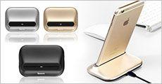 BASEUS oplader til iPhones, 1 eller 2 stk. inkl. fragt, værdi op til kr. 498,-