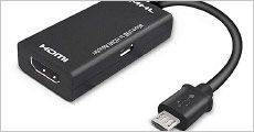 Micro USB til HDMI adapter 0,15 meter fra Stonevang Products, værdi kr. 229,-