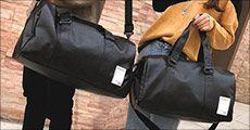 1 stk. sportstaske i PU-læder fra Shoppio, værdi kr. 469,-