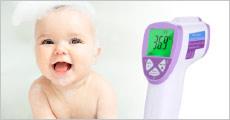 1 stk. baby termometer forhandlet fra The 99 inspirations, værdi kr. 619,-