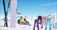Køb 1 par smarte skibukser til kvinder forhandlet fra Shoppio, vælg ml. flere farver og str., værdi kr. 999,-