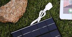 Løber mobilen tør for strøm på steder du ikke kan få den opladet? Køb 1 stk. USB solpanel til opladning af div. enheder forhandlet fra 4mobil, værdi kr. 299,-