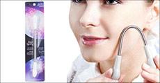 Køb 1 stk. Depil Spring ansigts-hårfjerner fra Nudeal, værdi kr. 79,- Prøv den og opdag den revolutionære og fuldendte hårfjerningsmetode!