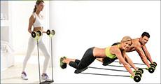 Gør træningen nemmere med 1 stk. Wheel-multitræner. Værdi kr. 889,-