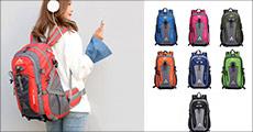 Skal du på vandretur er denne rygsæk perfekt, fås i flere farver, 40 L. Værdi inkl. fragt kr. 659,-